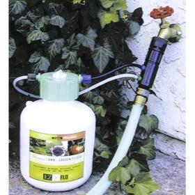 EZ-Flo fertilizing system