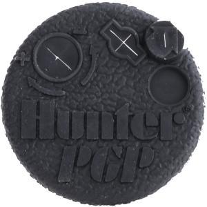 Rubber Cover for Hunter PGP-ADJ Sprinkler Rotor