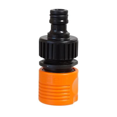 Outdoor Faucet To Garden Hose Quick Connector Set
